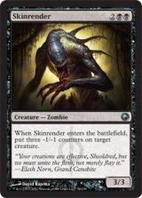 皮裂き/Skinrender 【英語版】 [SOM-黒U]
