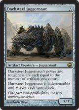 ダークスティールの巨大戦車/Darksteel Juggernaut 【英語版】 [SOM-アR]