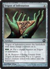 感染の三角護符/Trigon of Infestation 【英語版】 [SOM-アU]
