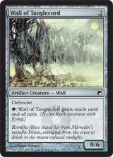 絡み線の壁/Wall of Tanglecord 【英語版】 [SOM-アC]