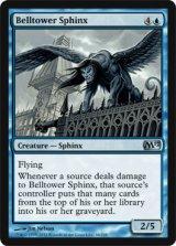 鐘塔のスフィンクス/Belltower Sphinx 【英語版】 [M12-青U]