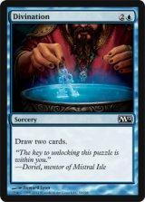 予言/Divination 【英語版】 [M12-青C]