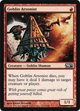 ゴブリンの付け火屋/Goblin Arsonist 【英語版】 [M12-赤C]