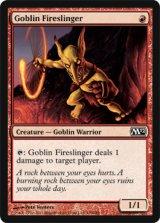 ゴブリンの投火師/Goblin Fireslinger 【英語版】 [M12-赤C]