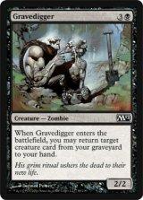 グレイブディガー/Gravedigger 【英語版】 [M12-黒C]