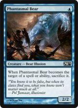 幻影の熊/Phantasmal Bear 【英語版】 [M12-青C]
