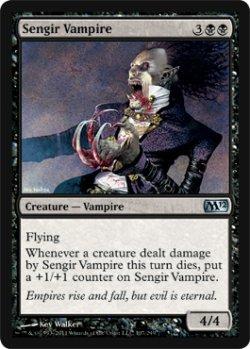 画像1: センギアの吸血鬼/Sengir Vampire 【英語版】 [M12-黒U]