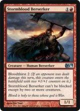 嵐血の狂戦士/Stormblood Berserker 【英語版】 [M12-赤U]