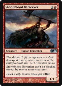 画像1: 嵐血の狂戦士/Stormblood Berserker 【英語版】 [M12-赤U]
