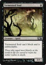 苛まれし魂/Tormented Soul 【英語版】 [M12-黒C]