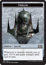 紋章 ガラク/EMBLEM Garruk 【英語版】 [M15-トークン]
