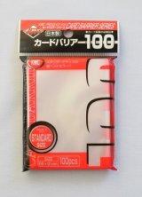 KMC カードバリアー100