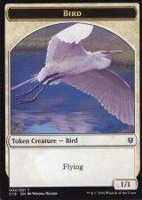 BIRD No.2 /MYR [C16-トークン]