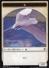 鳥 No.2 /スピリット No.6 [C16-トークン]