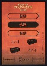 パンチカード/PUNCH CARD 【日本語版】 [HOU-トークン]
