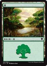 森/Forest No.307 【日本語版】 [C17-土地]《状態:NM》