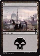 沼/Swamp No.303 【日本語版】 [C17-土地]《状態:NM》