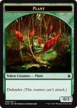 植物/PLANT 【英語版】 [XLN-トークン]