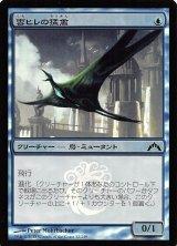 [FOIL] 雲ヒレの猛禽/Cloudfin Raptor 【日本語版】 [GTC-青C]《状態:NM》