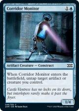 通路の監視者/Corridor Monitor 【英語版】 [2XM-青C]