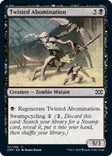 【予約】よじれた嫌悪者/Twisted Abomination 【英語版】 [2XM-黒C]
