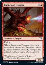 【予約】多欲なドラゴン/Rapacious Dragon 【英語版】 [2XM-赤C]