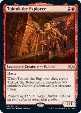探検家タクタク/Tuktuk the Explorer 【英語版】 [2XM-赤R]