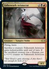 ファルケンラスの貴種/Falkenrath Aristocrat 【英語版】 [2XM-金R]