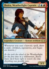 ウェザーライトの艦長、ジョイラ/Jhoira, Weatherlight Captain 【英語版】 [2XM-金R]