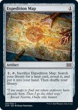 【予約】探検の地図/Expedition Map 【英語版】 [2XM-灰C]