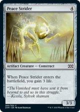 平和の徘徊者/Peace Strider 【英語版】 [2XM-灰C]