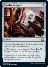 【予約】転倒の磁石/Tumble Magnet 【英語版】 [2XM-灰C]