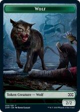狼/Wolf 【英語版】 [2XM-トークン]