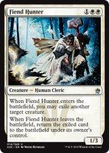 悪鬼の狩人/Fiend Hunter 【英語版】 [A25-白U]