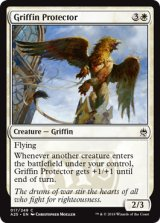 庇護のグリフィン/Griffin Protector 【英語版】 [A25-白C]