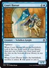 宮廷の軽騎兵/Court Hussar 【英語版】 [A25-青C]