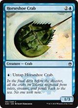 カブトガニ/Horseshoe Crab 【英語版】 [A25-青C]《状態:NM》