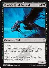 死神頭のノスリ/Death's-Head Buzzard 【英語版】 [A25-黒C]