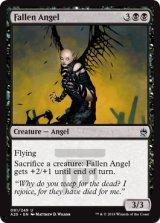 堕天使/Fallen Angel 【英語版】 [A25-黒U]