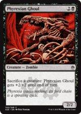 ファイレクシアの食屍鬼/Phyrexian Ghoul 【英語版】 [A25-黒C]