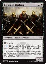 蘇りし者の密集軍/Returned Phalanx 【英語版】 [A25-黒C]