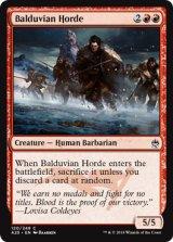 バルデュヴィアの大軍/Balduvian Horde 【英語版】 [A25-赤C]
