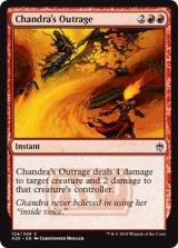 チャンドラの憤慨/Chandra's Outrage 【英語版】 [A25-赤C]