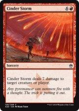 燃えがらの嵐/Cinder Storm 【英語版】 [A25-赤C]