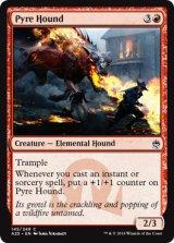 火の猟犬/Pyre Hound 【英語版】 [A25-赤C]