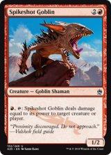 トゲ撃ちゴブリン/Spikeshot Goblin 【英語版】 [A25-赤U]