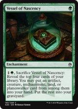 発生の器/Vessel of Nascency 【英語版】 [A25-緑C]