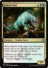 ベイロスの虚身/Baloth Null 【英語版】 [A25-金U]