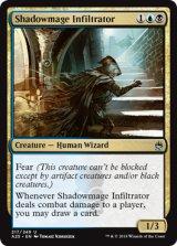 影魔道士の浸透者/Shadowmage Infiltrator 【英語版】 [A25-金U]
