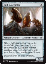 自己組立機械/Self-Assembler 【英語版】 [A25-灰C]